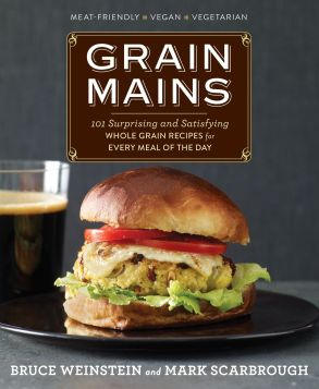 GrainMainsSmall